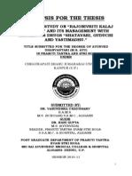 Synopsis Dr.vasundhra