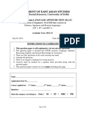 SLAT Question Paper and Answers | Test (Assessment) | Languages