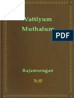 Vattiyum_Muthalums