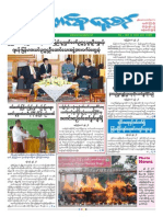 Union Daily 27-6-2014