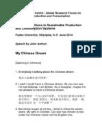 John Ashton's Chinese dream