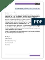 Explaination Letter