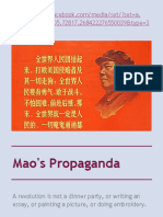 Mao's Propaganda