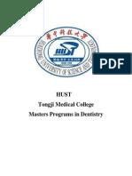 Mds- Curriculum (Hust) Tongji medical college
