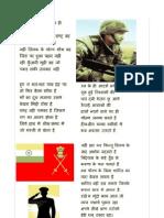 Hindi Poem1