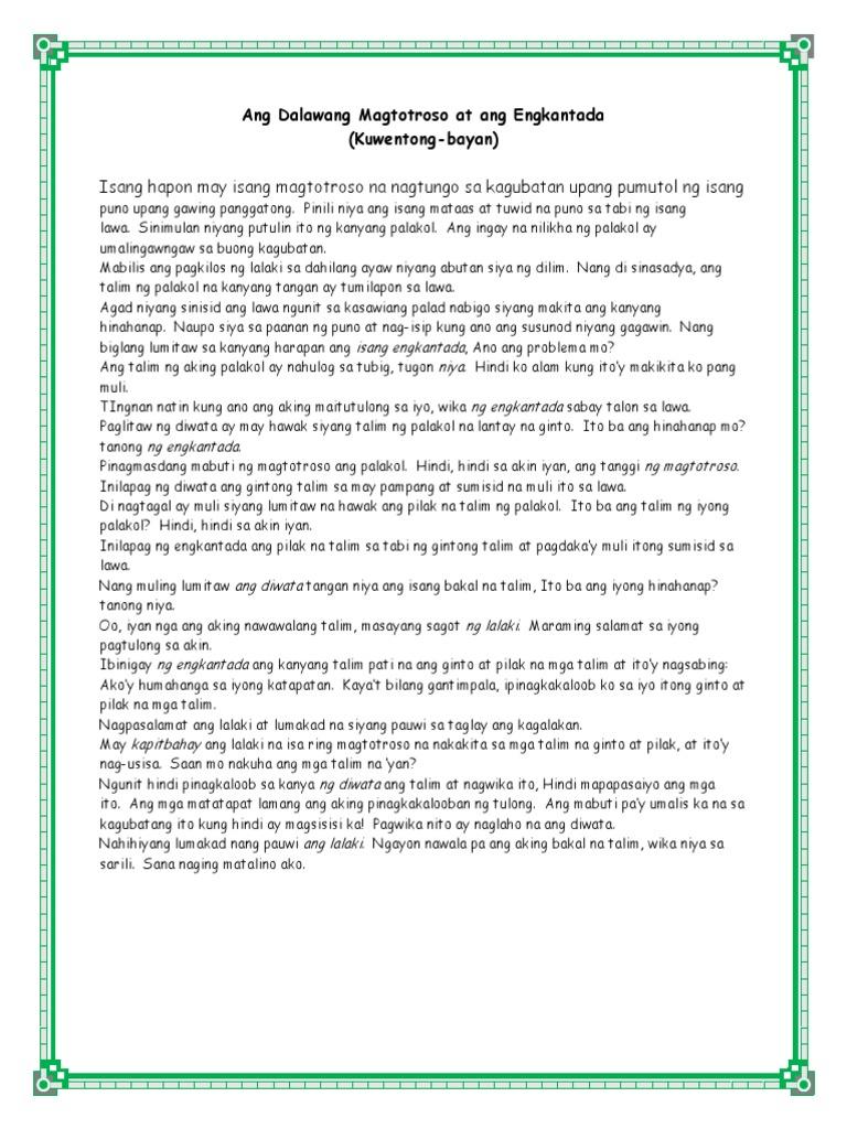 bakit ang mga pilipino karamihan tamad Kung iisiping mabuti, si linares ay isang pilipinong pilit nagiging espanyol ang kanyang interpretasyon ng pagiging huli ay marahil interpretasyon rin ng karamihan ng mga pilipino, na ang mga importanteng tao ay laging huli.