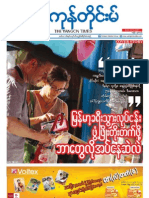 The Yangon Times Journal Vol 10 No 24