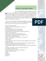 kef02.pdf