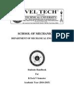 V Sem Handbook