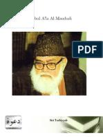 Al-Maududi - Biografi Imam Abul a'La Al-Maudidi