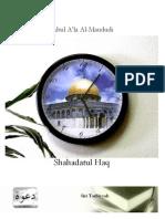 Al-Maududi - Syahadatul Haq