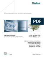 materialy_dlya_proektirovaniya_atmotec_turbotec_09_2013_web.pdf