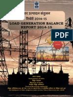 CEA India load generation balance report 2014 - 2015.pdf