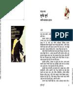 Download free ebook series masud bangla rana