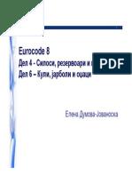 Ec- 8 Del 4 i 6