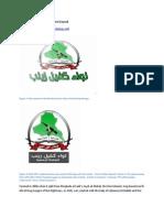 Asaib Ahl Al Haq Liwa Kafil Zaynab