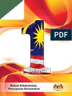 1Malaysia B