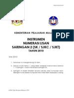 Instrumen Numerasi Lisan SK_SJKC_SJKT