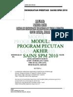 Program Pecutan Akhir Spm 2010