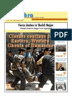 Daily Newsletter E No502 8-6-2014