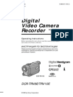 Sony Handycam Manual