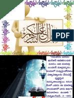 Ramadan Masam