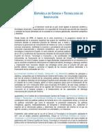 Avance Estrategia Española Ciencia, Tecnologia e Innovacion 2013-2020