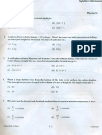 PU CET 2014 Question Papers With Answers