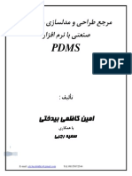 PDMS Training-Preface and Admin Module