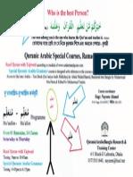 QuranicArabicCourse_@QABRTCinRamadan1435