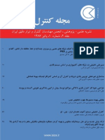 87Vol.2. N.1,Fall2008, control engineers magazine, iran