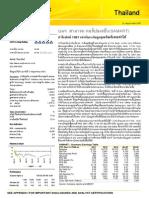 May 2557 Samart Analysis