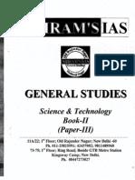 Spectrum General Studies Ebook