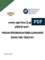 Pppm Bahasa Tamil Ting 1_2014