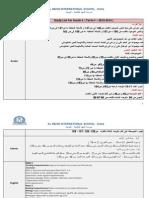 GR4StudyListT12013-2014