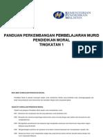 Pppm Pendidikan Moral Tingkatan 1
