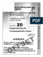 Prova Petrobras - Eng de Proc Jr
