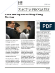 DPP Newsletter June2014