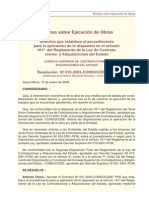 04. Directiva n 001-2003consucode-Pre
