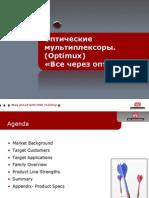 Optimux_TS2009[1]