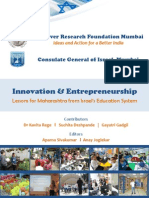 Education for Innovation and Innovations in Education