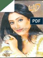 04.Kiran Digest April 2010 -