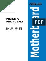 Asus P8Z68-V PRO GEN3 Manual