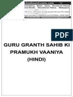 001 Guru Granth Sahib Ki Pramukh Vaniya Hindi