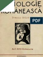 Revista Sectiei Sociologice a Institutului Social Roman
