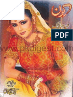 Khwateen Digest September 2015 Pdf