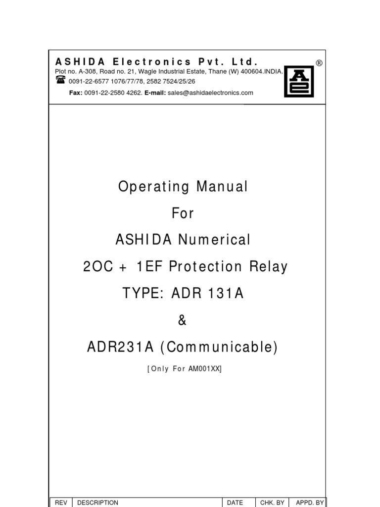 Ashida relay manual pdf