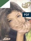 Kiran Digest September 2008
