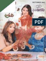 Digest pdf 2004 kiran