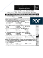 Bank Recruitment Test Asst. Officer 2012.